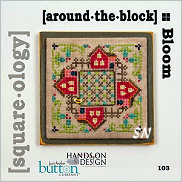 Square-ology 103 Bloom Around the Block by JABCO and Hands On Design - click to see more