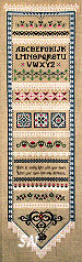 Faith Sampler CROSS STITCH from Teresa Layman -- click to see more
